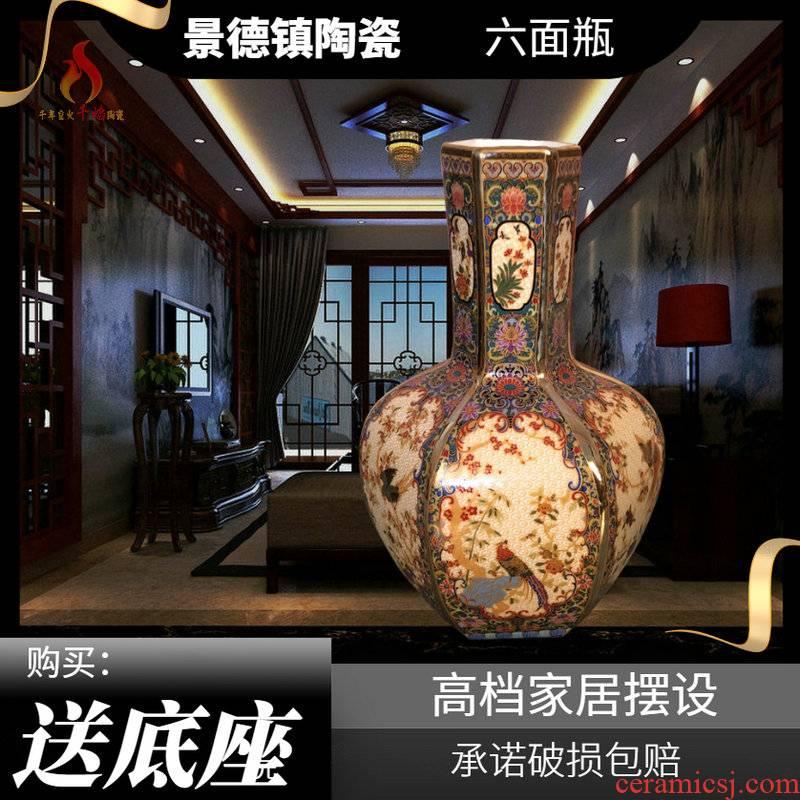 Mesa of jingdezhen ceramics vase archaize the six - party six edge tree flower on enamel European sitting room