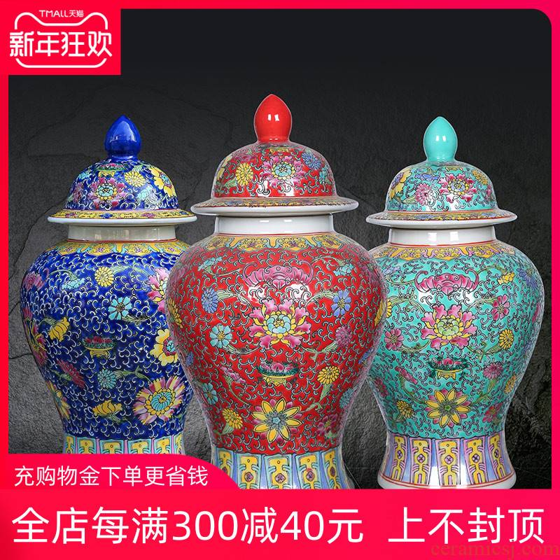 Antique collection jingdezhen ceramics enamel general Antique hand - made enamel pot vase furnishing articles storage tank