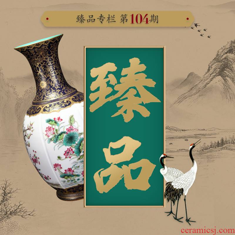 Ning hand - made antique vase seal up with jingdezhen porcelain furnishing articles sitting room of Chinese style of blue and white porcelain acura one hundred and four period