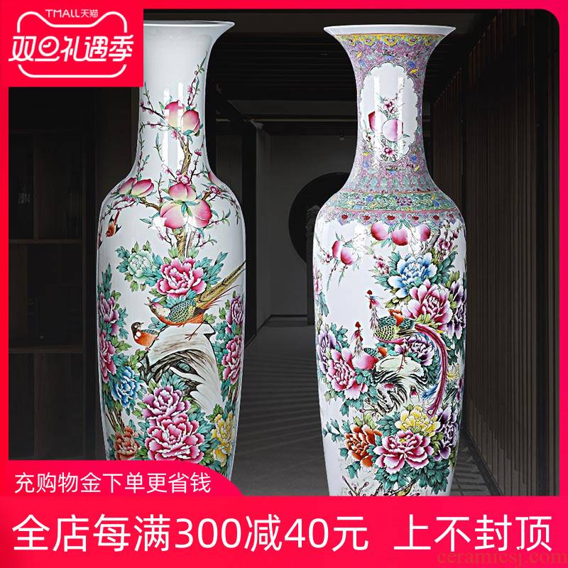 Jingdezhen ceramics powder enamel handpainted peony phoenix peach landing a large vase furnishing articles home feng shui living room