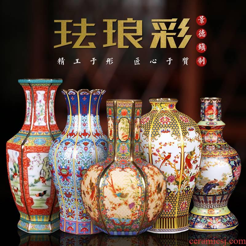 The Colored enamel vase jingdezhen Chinese style living room TV cabinet rich ancient frame antique porcelain decoration ceramics small place
