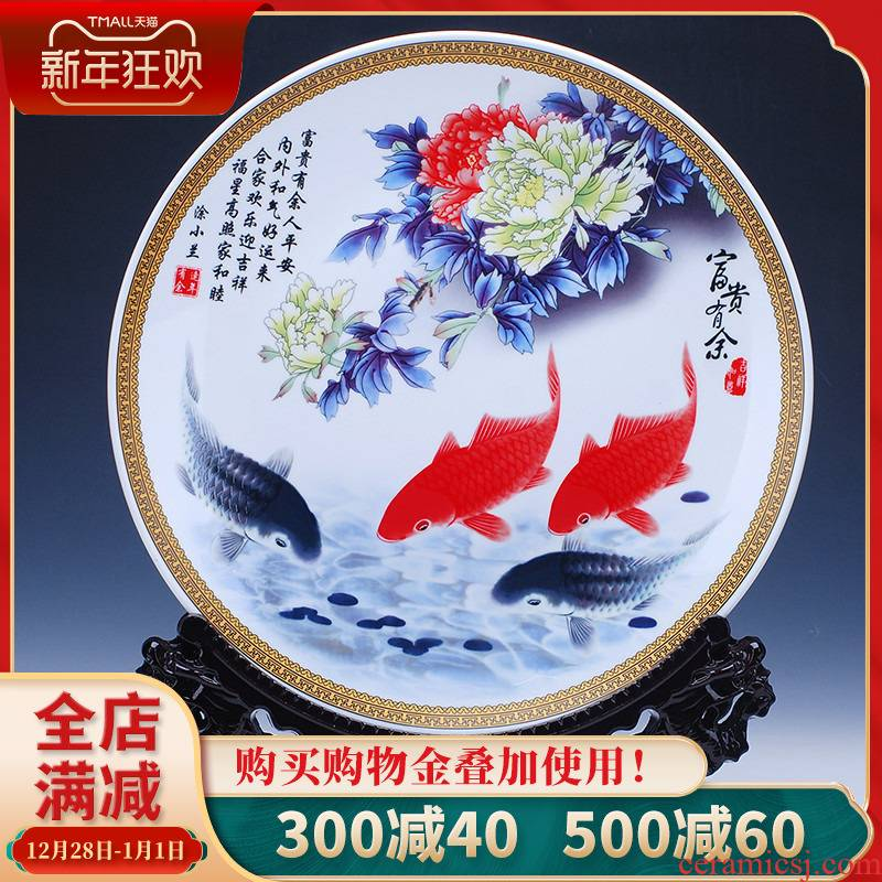 364 hang dish jingdezhen ceramics decoration plate of 40 cm pastel well - off porcelain household act the role ofing is tasted furnishing articles