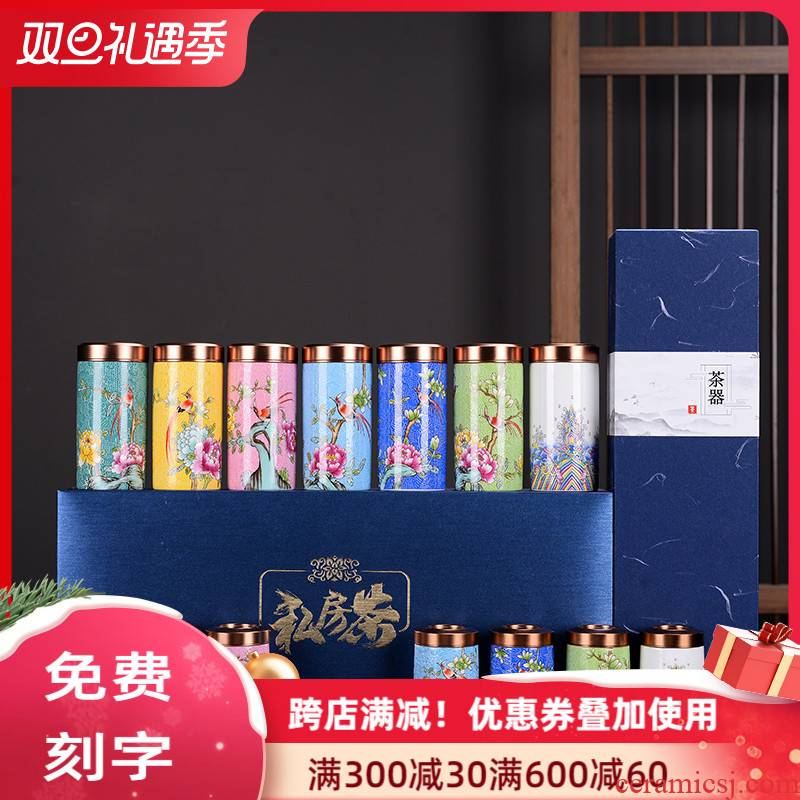 Chinese jingdezhen ceramics caddy fixings caddy fixings small portable travel boutique high - end caddy fixings sealed as cans