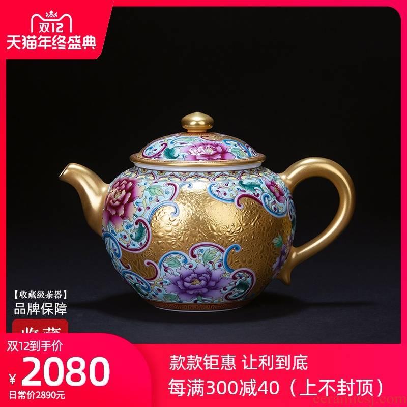 Holy big teapot hand - made ceramic kung fu colored enamel heap gold flower grain teapot teapot jingdezhen tea pot