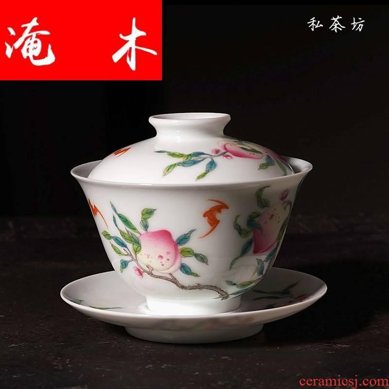 Flooded TaoRen near the ancient jingdezhen tea pastel peach wood grain tureen three famous hand bowl to bowl