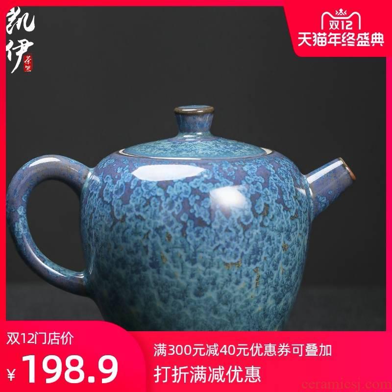 Taiwan floating cui aquamarine teapot temmoku up teapot household ceramics kung fu tea clutching a pot of tea