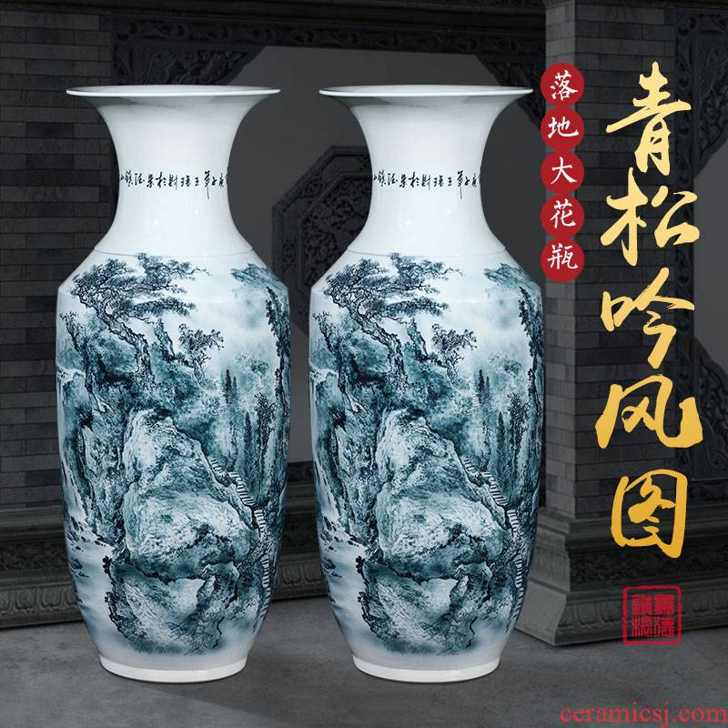 Jingdezhen ceramics vase hand - made color ink to heavy large sitting room ground hotel porcelain Chinese decorative furnishing articles