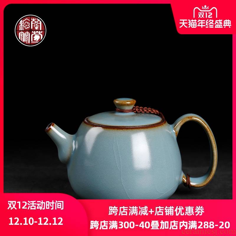 Name Plum imperial concubine manually single tea pot of your up teapot single pot of restoring ancient ways small household ceramic teapot