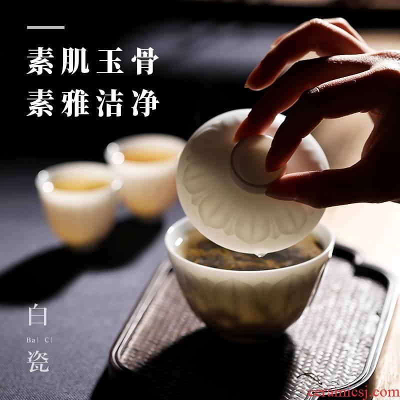 Embossed lotus pattern tureen tea bowl of white porcelain jingdezhen ceramics kung fu tea set to worship the bowl