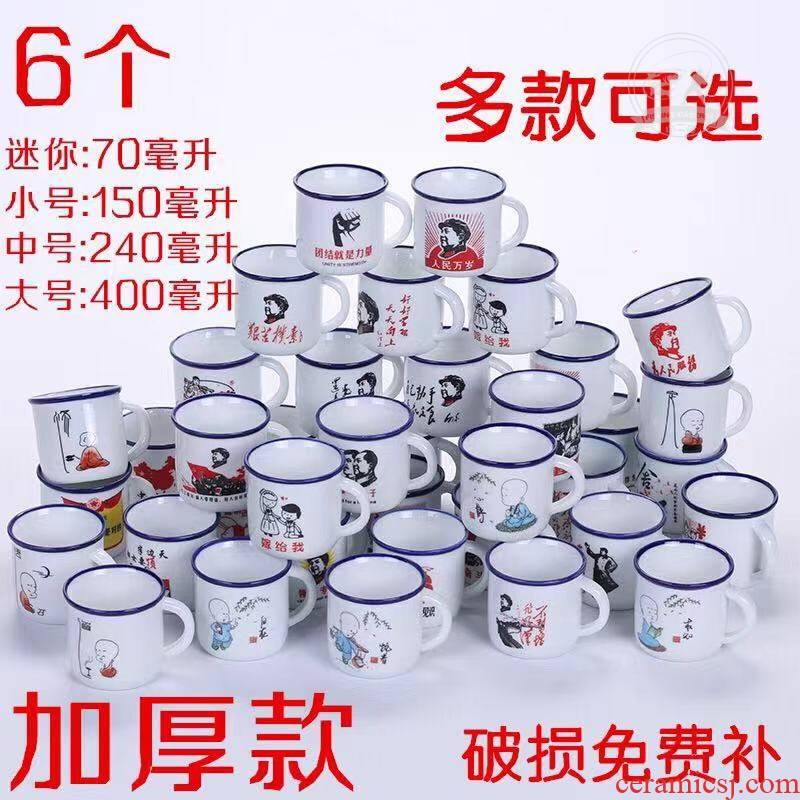 Nostalgic retro classic quotations from chairman MAO, a name, porcelain enamel cup cup. A small glass cup tea bag mail koubei