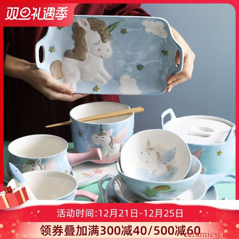 Jingdezhen ceramic bowl with a Japanese dish plate disk soup bowl tableware individual creative move and lovely children