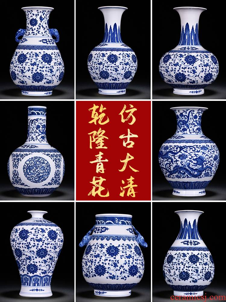 Jingdezhen blue and white porcelain ceramic archaize sitting room of Chinese style household vase TV ark, gift decoration flower arranging furnishing articles