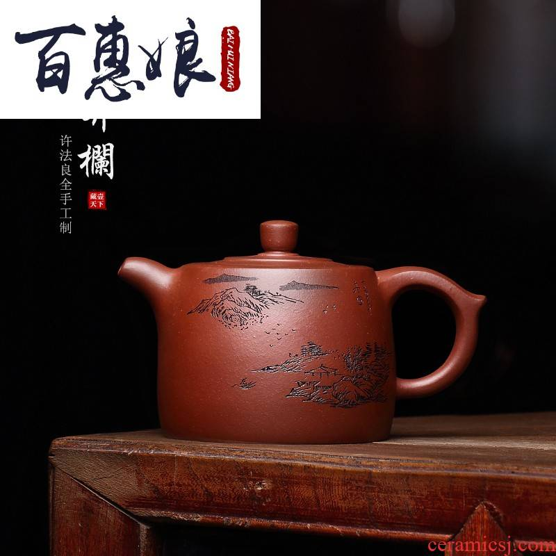 (niang yixing undressed ore bottom groove method of pure manual it by xu good well with tea set big bar