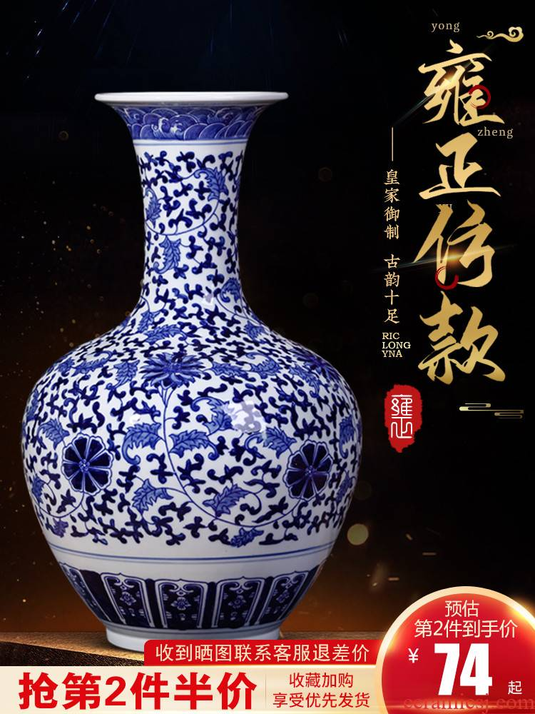Jingdezhen ceramic vase sitting room place large antique blue and white porcelain of new Chinese style household adornment TV ark