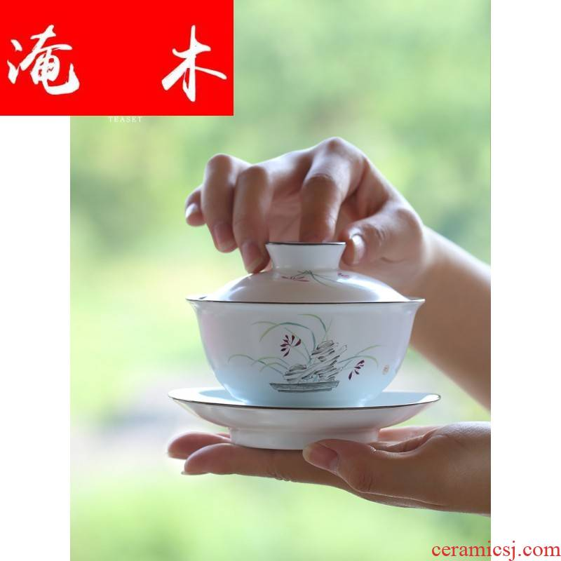 Submerged wood hand - made pastel jingdezhen up tureen kung fu tea cups tea machine with three cup bowl of household