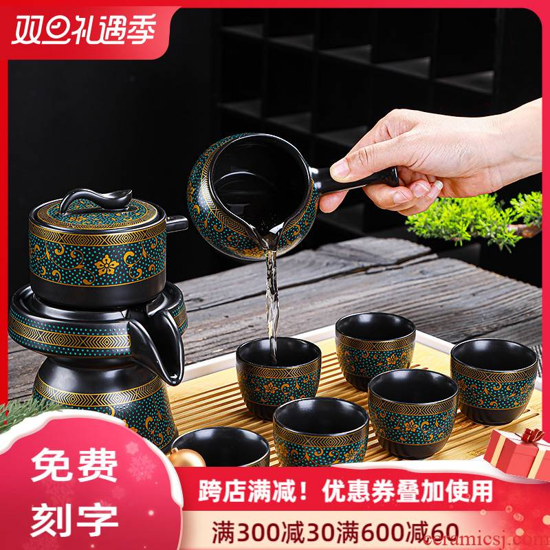 Jingdezhen ceramic tea to implement automatic tea set lazy people make tea, kungfu tea set the home office to receive a visitor