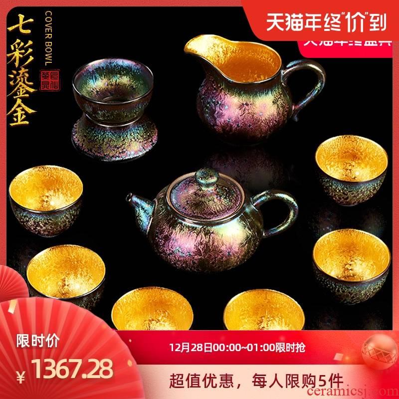 Artisan fairy gold discus kung fu tea set of household ceramic checking temmoku built Japanese teapot teacup