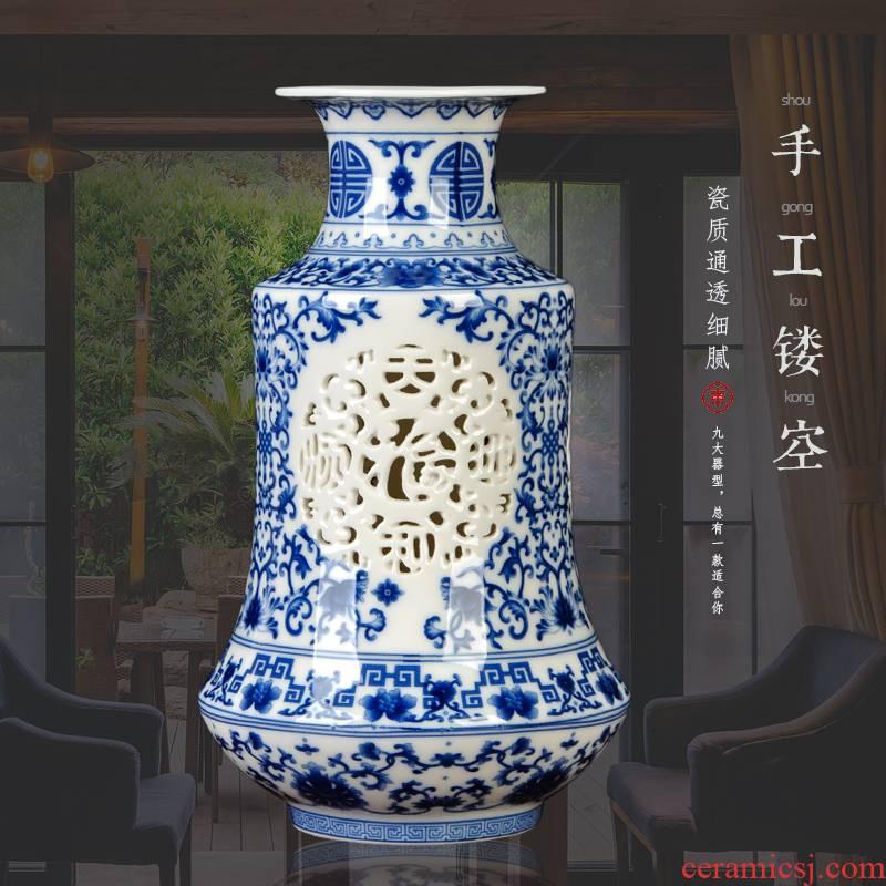 Jingdezhen ceramics furnishing articles I and contracted sitting room home decoration wedding present hollow out blue floret bottle
