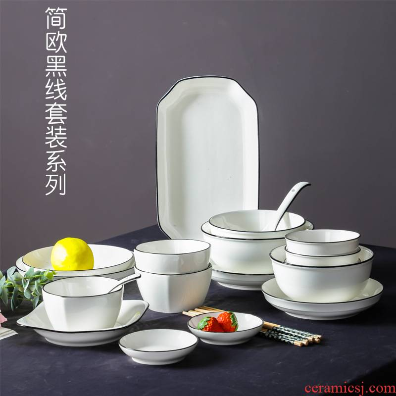 Dishes contracted suit to use of Japanese jingdezhen ceramic tableware Dishes black household creative bowl chopsticks tableware suit