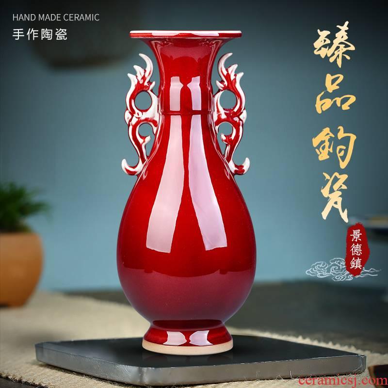Jingdezhen porcelain vases, antique Chinese porcelain flower arrangement sitting room adornment desktop rich ancient frame TV ark, furnishing articles