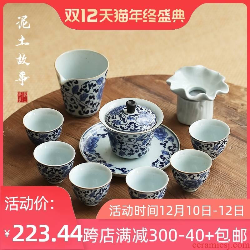 Jingdezhen hand - made porcelain tea set suit household small sets of kung fu tea cup tureen tea pot dry terms plate