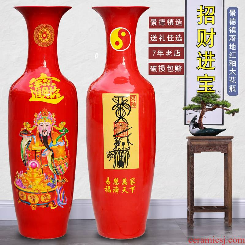 Jingdezhen ceramic a thriving business Chinese red large vase home sitting room hotel opening gifts large furnishing articles