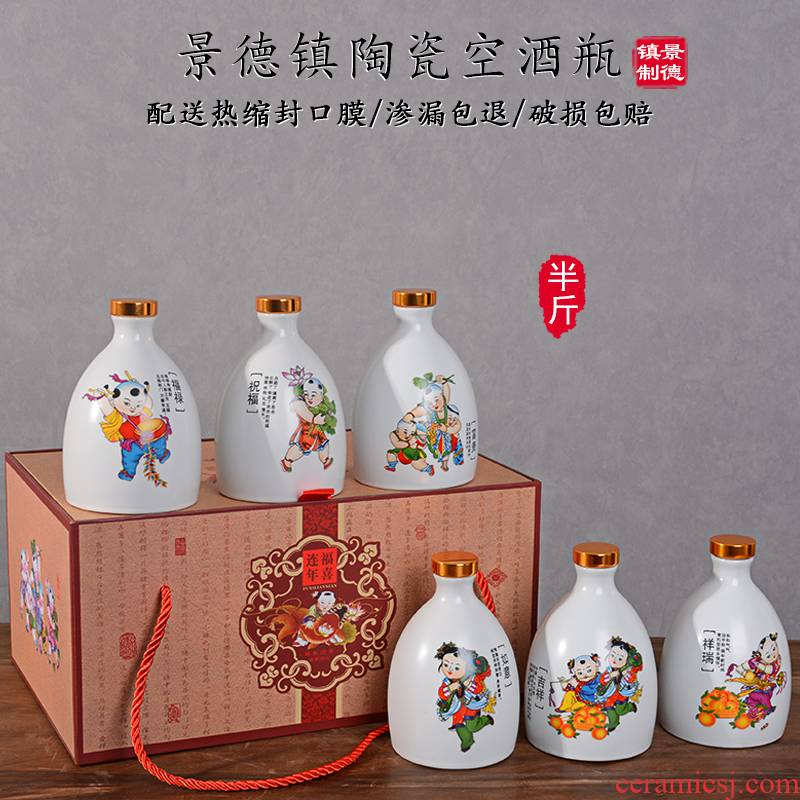An empty bottle of jingdezhen ceramics with gift box half jins to seal wine jars with antique hip creative liquor as cans