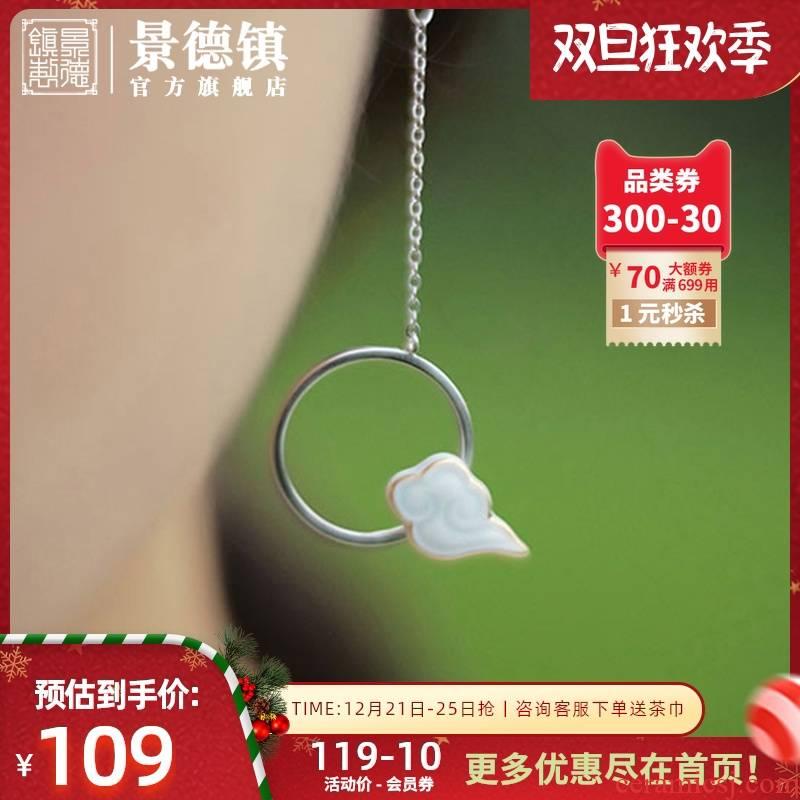 "Jingdezhen flagship creative ceramic jewelry bracelet earrings long earrings necklace everyday ""women jewelry gift boxes"