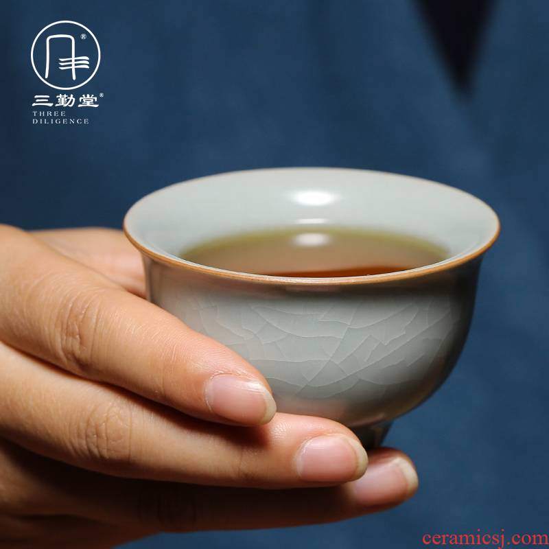 The three frequently your up with jingdezhen ceramic sample tea cup tea cups S44019 slicing can raise The master cup single CPU
