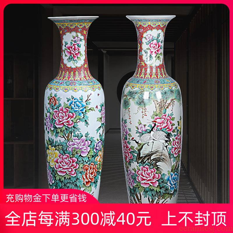 Jingdezhen ceramics hand - made pastel cranes peony Chinese style of large vase vases sitting room adornment is placed