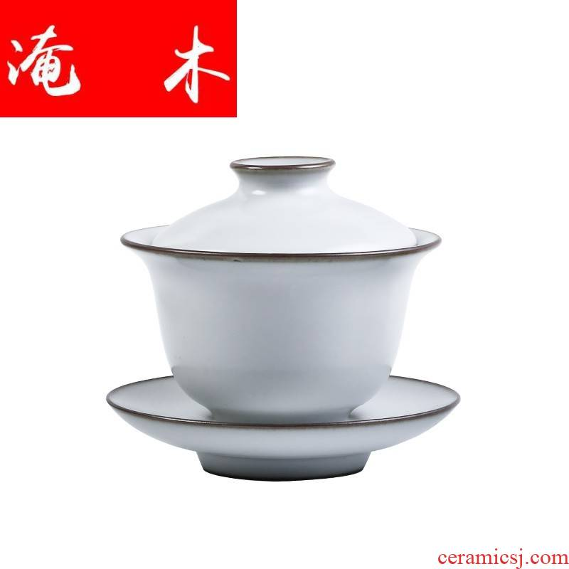 Wood won 't leave until three flooded your up tureen tea kungfu tea tea bowl of jingdezhen checking ceramic tureen tea cups