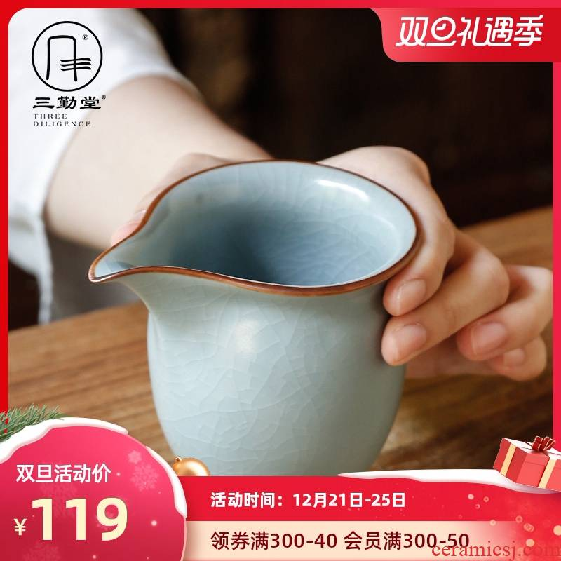 Three fair attendance hall your up ceramic cup kung fu tea tea set points is greedy cup size and spare parts for a cup of tea