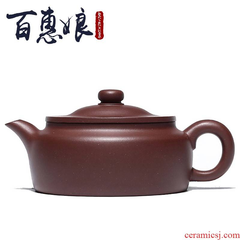 (niang yixing it authentic checking works of masters home run of mine ore old purple mud flat dai li, the teapot