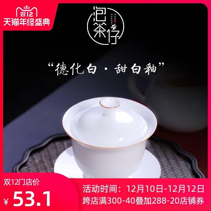 Sweet white glazed porcelain dehua kunfu tea tureen only three bowl thin foetus ancient large single pure white tea cups