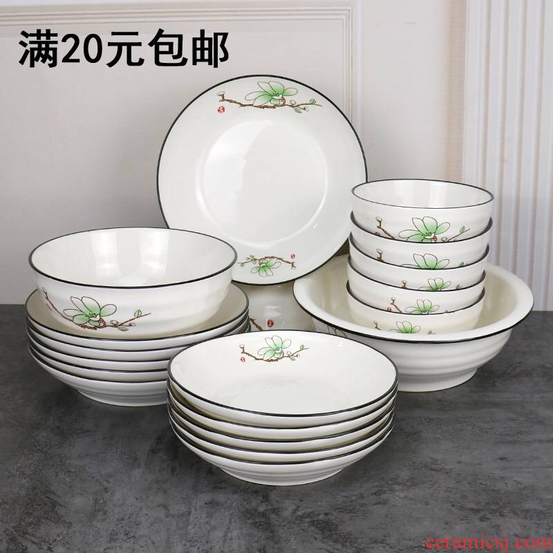 Japanese Bai Lanyu tableware of pottery and porcelain household rainbow such as bowl rice bowls combination suit contracted small bowl dish soup bowl plate