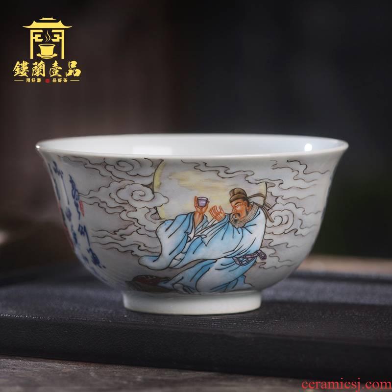 Jingdezhen ceramic all hand - made pastel taibai drunk masters cup kung fu tea cup tea cup sample tea cup