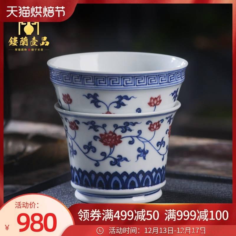 Jingdezhen ceramic hand - made porcelain youligong f fission tea tea filter screen mercifully tea tea accessories