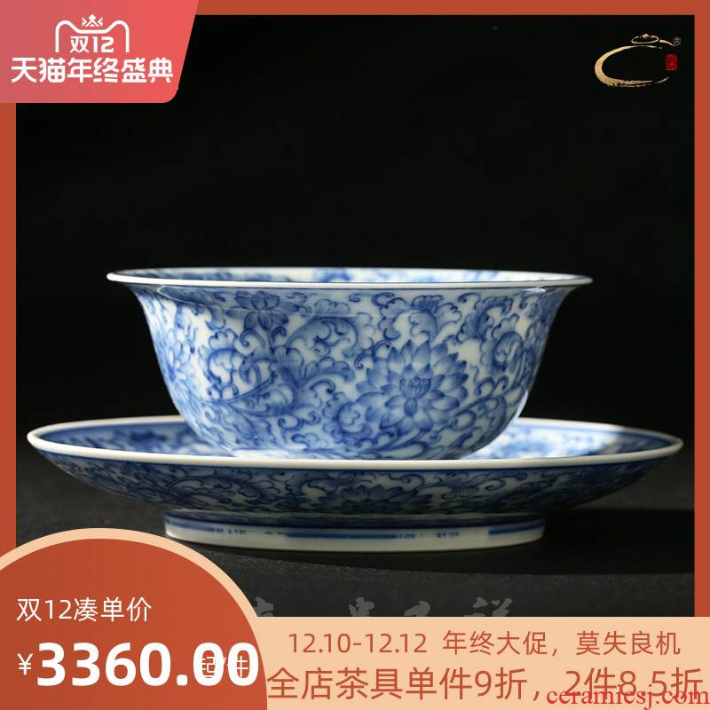 Kung fu tea cups and auspicious ceramics pure manual master cup single cup of jingdezhen blue and white color full lotus cup group