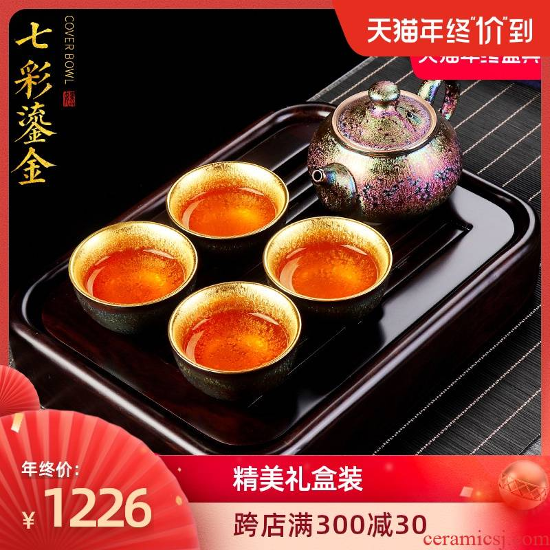 As a pot of gold see colour cup four fairy ceramic cup sample tea cup single CPU built lamp that Japanese kung fu tea tea tray