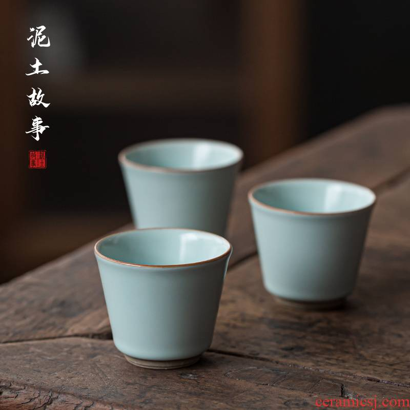 Jingdezhen your up with azure slicing can raise the master cup ceramic sample tea cup kung fu tea cups to build female individual single CPU
