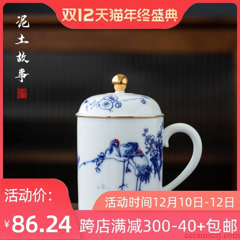 Jingdezhen hand - made ceramic high - end home office and meeting with cover ceramics festival gifts customize logo