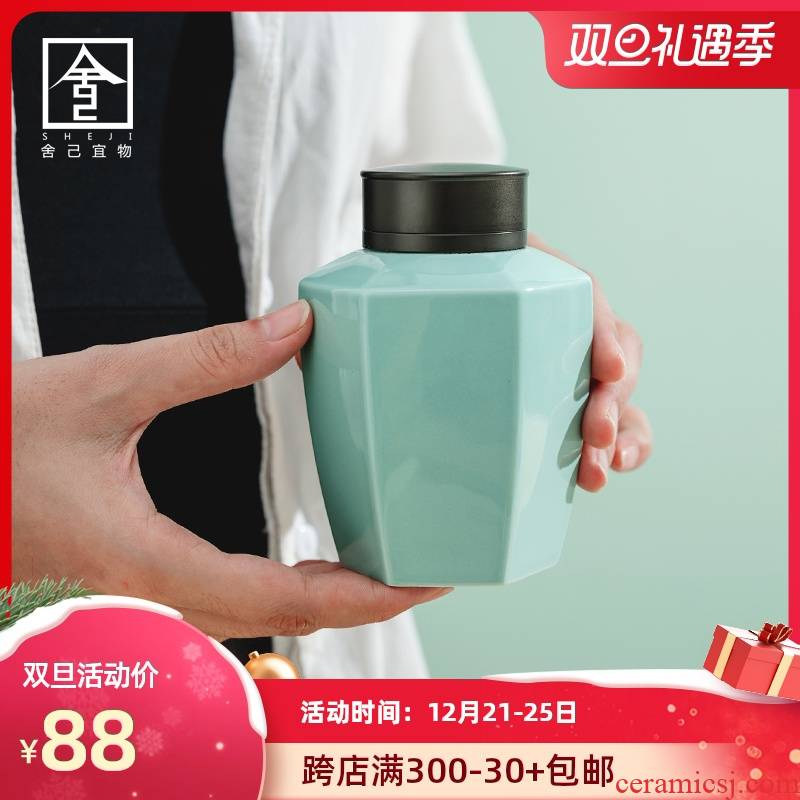 "The Self - ""appropriate content cyan caddy fixings small POTS jar Japanese jingdezhen ceramic seal pot tea storage tanks"