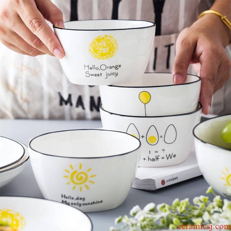 Small sun Nordic home eat rice ceramic tableware Japanese creative salad dessert porringer bowl round bowl