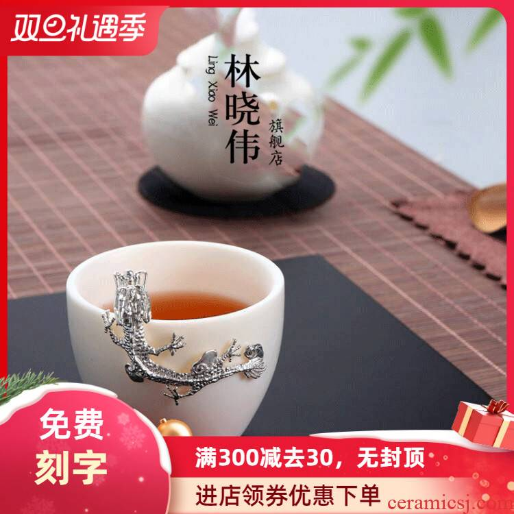 Checking out ceramic inlaid with silver cup fat white jade whitebait cup health tea sample tea cup, bowl of master cup single cup lamp