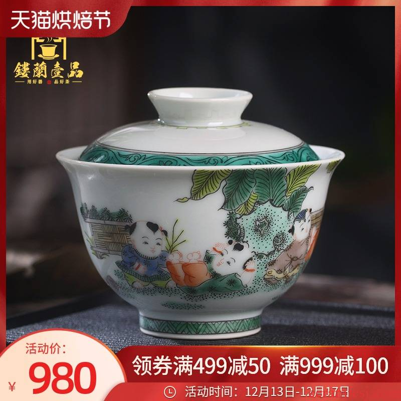 Jingdezhen ceramic hand - made colors the boy all three to two kung fu tea set to make tea tureen large bowl with cover
