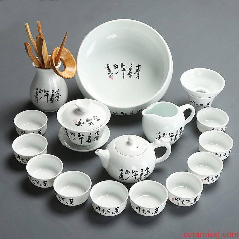 Kung fu tea set home tea cup teapot jingdezhen contracted tureen tea art pure creative ceramic tea taking