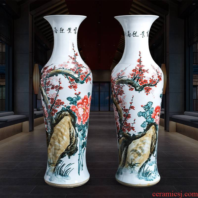 Jingdezhen ceramics oversized hand - made name plum flower vase landed furnishing articles sitting room of Chinese style household, hotel decoration