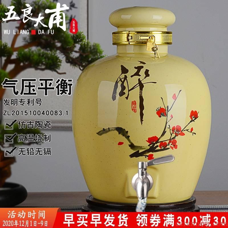 Jingdezhen ceramic wine jars home 5 jins of 10 jins 30 to restore ancient ways it with leading hoard sealed bottles