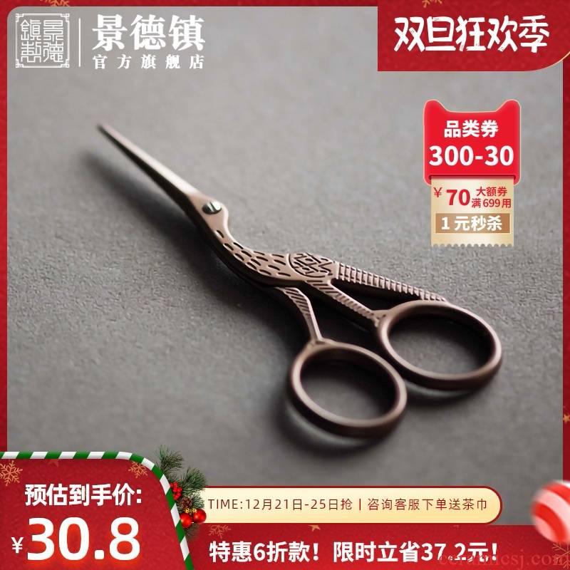 Jingdezhen flagship store retro crane, scissors, stainless steel household tea tea bag are pointed scissors tea accessories