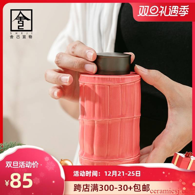 "The Self - ""appropriate content carmine caddy fixings tin metal cover cover seal pot receives ceramic kung fu tea set"